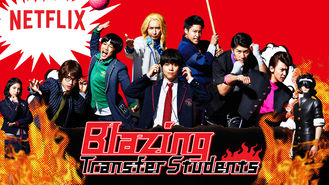 Netflix box art for Blazing Transfer Students - Season 1